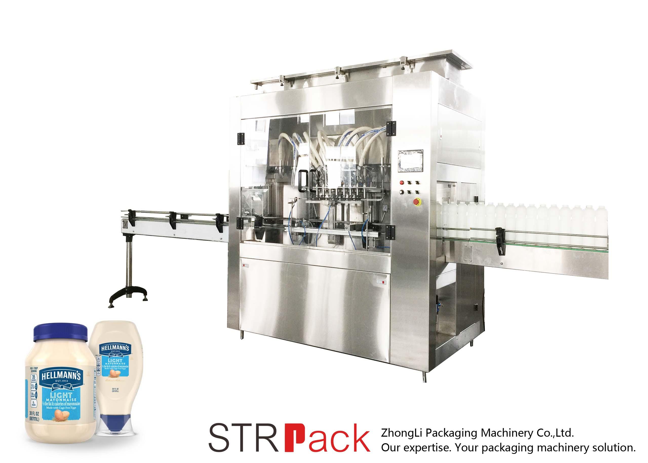 Μηχανή πλήρωσης αντλίας ρότορα STRRP